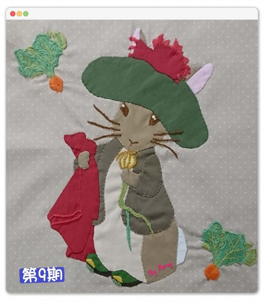 Peter Rabbit (9)